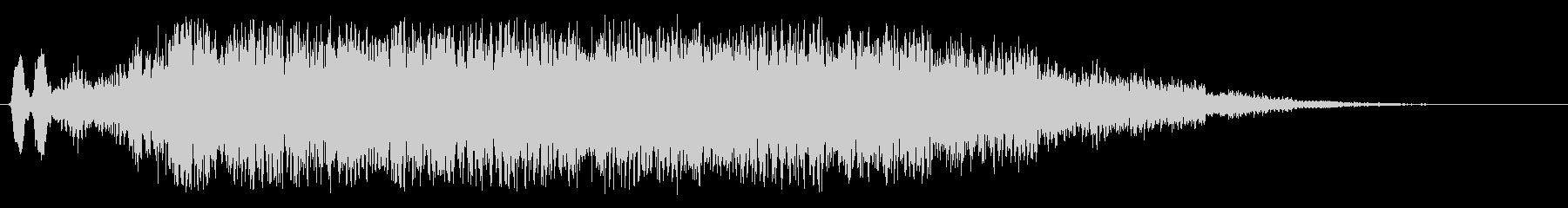 ヒューン(風の吹くような効果音)の未再生の波形