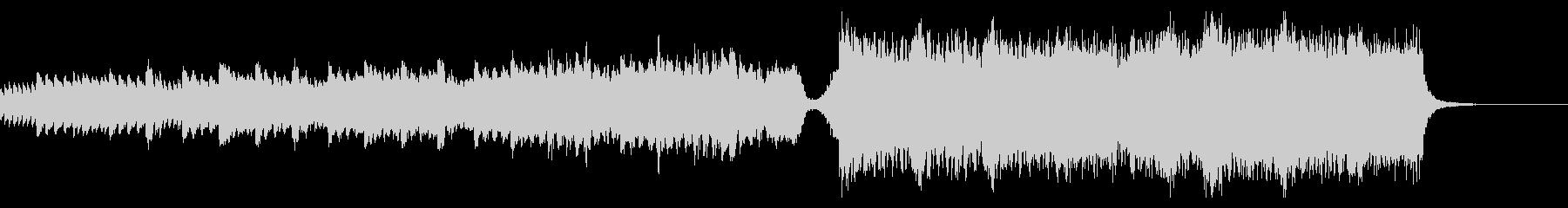 ピアノとストリングスの壮大なBGMの未再生の波形