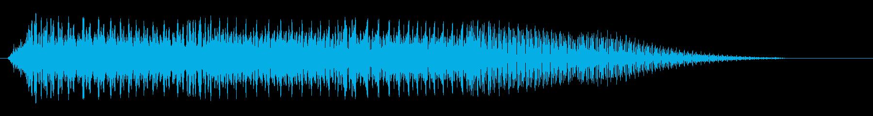 ビヨヨヨヨーン(小動物が動く音)の再生済みの波形