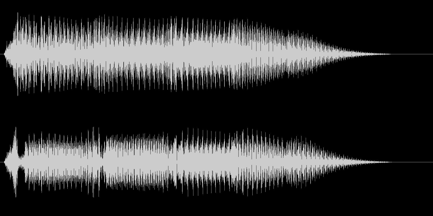 ビヨヨヨヨーン(小動物が動く音)の未再生の波形