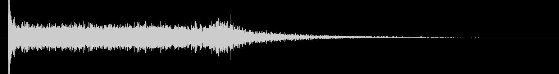 「ガーン シュワーン(打撃音)」の未再生の波形
