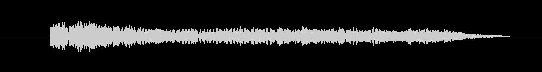 ジャジャーンという効果音の未再生の波形