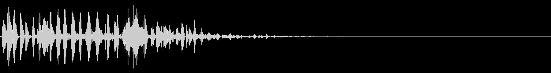 ブリュルル(ダメージ・攻撃を受ける)の未再生の波形