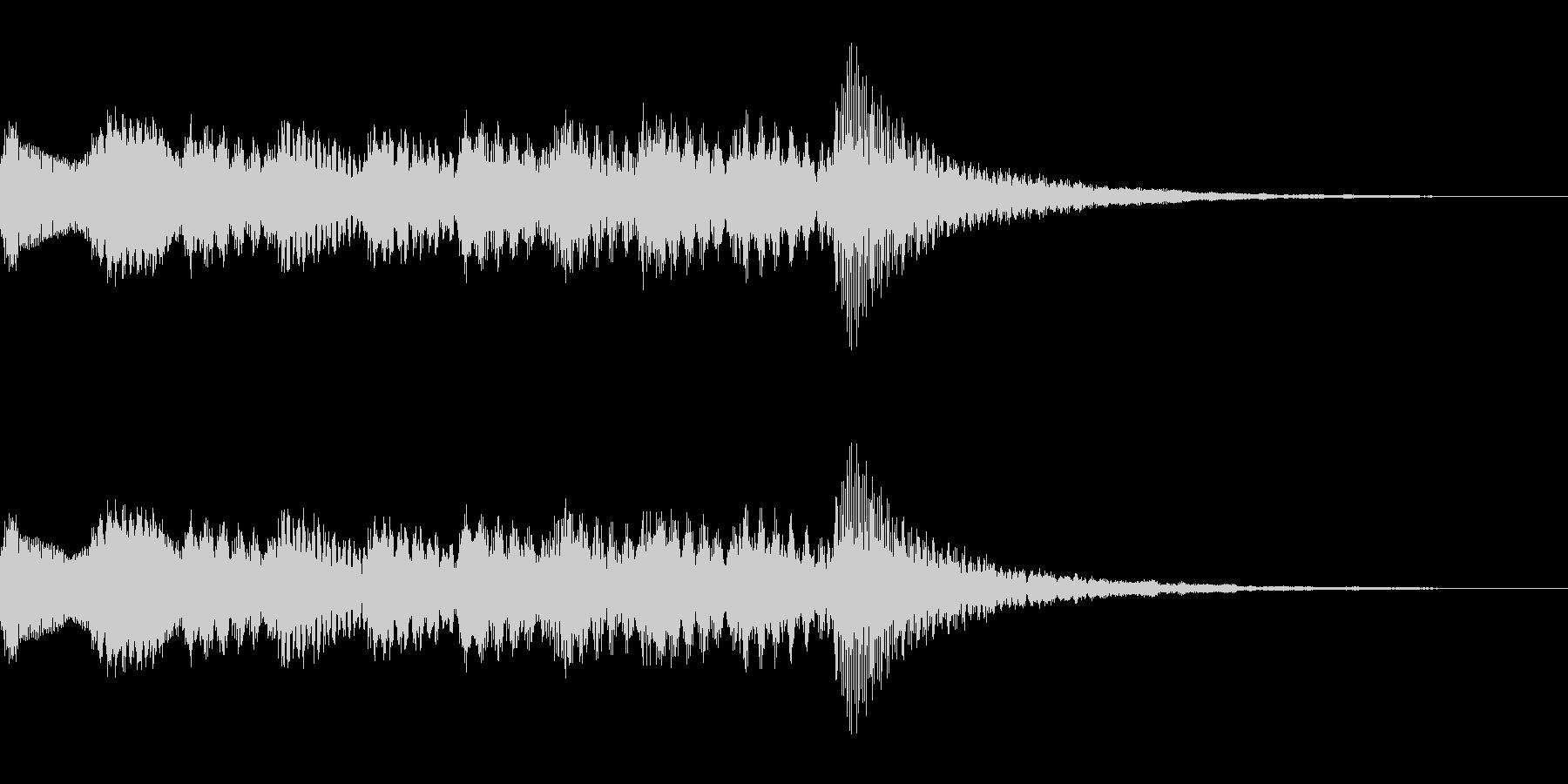 ソフトウェアの起動音の未再生の波形