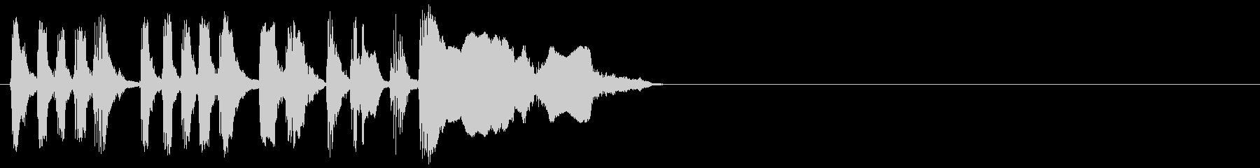 ゴマーパイルイントロの未再生の波形