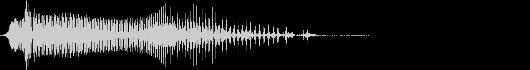 中国語 6   リョウの未再生の波形