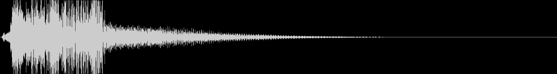 KANT 巨大ロボット系機械の足音4の未再生の波形