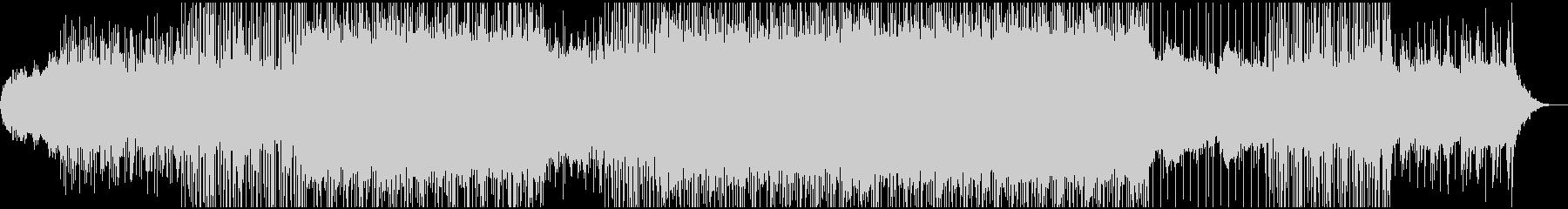 オーガニックで熱帯なヒーリングEDMの未再生の波形