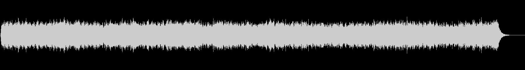 ビバルディ四季のような三声の弦楽曲の未再生の波形