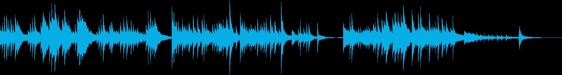 ゆったりとした旋律が印象的なピアノ曲の再生済みの波形