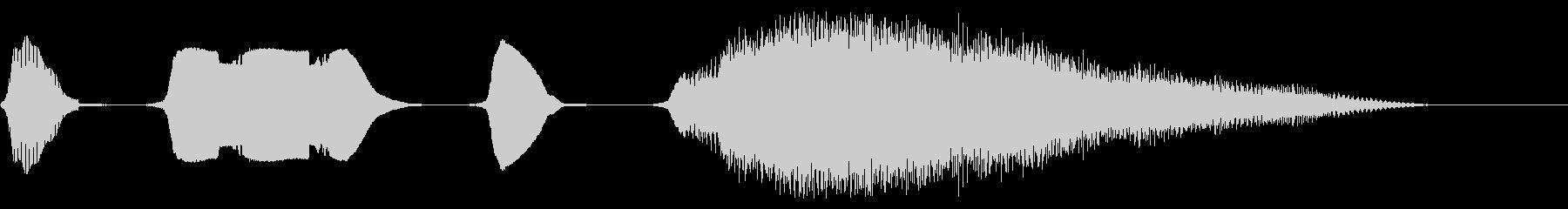 とぼけた雰囲気の鍵盤ハーモニカのジングルの未再生の波形