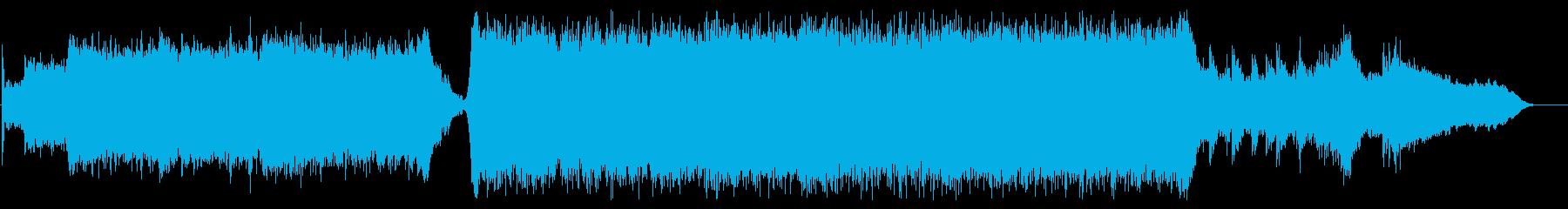 ★★★★EPIC TRAILER 001の再生済みの波形