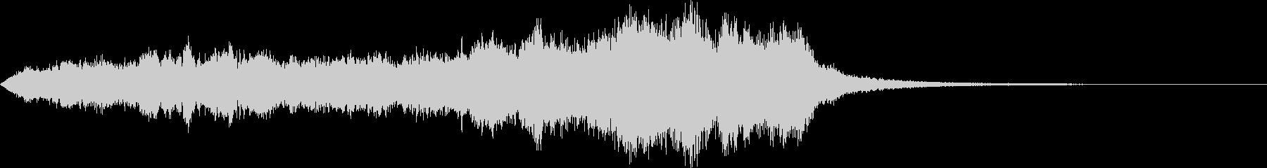 CINEMATIC RISER_25の未再生の波形