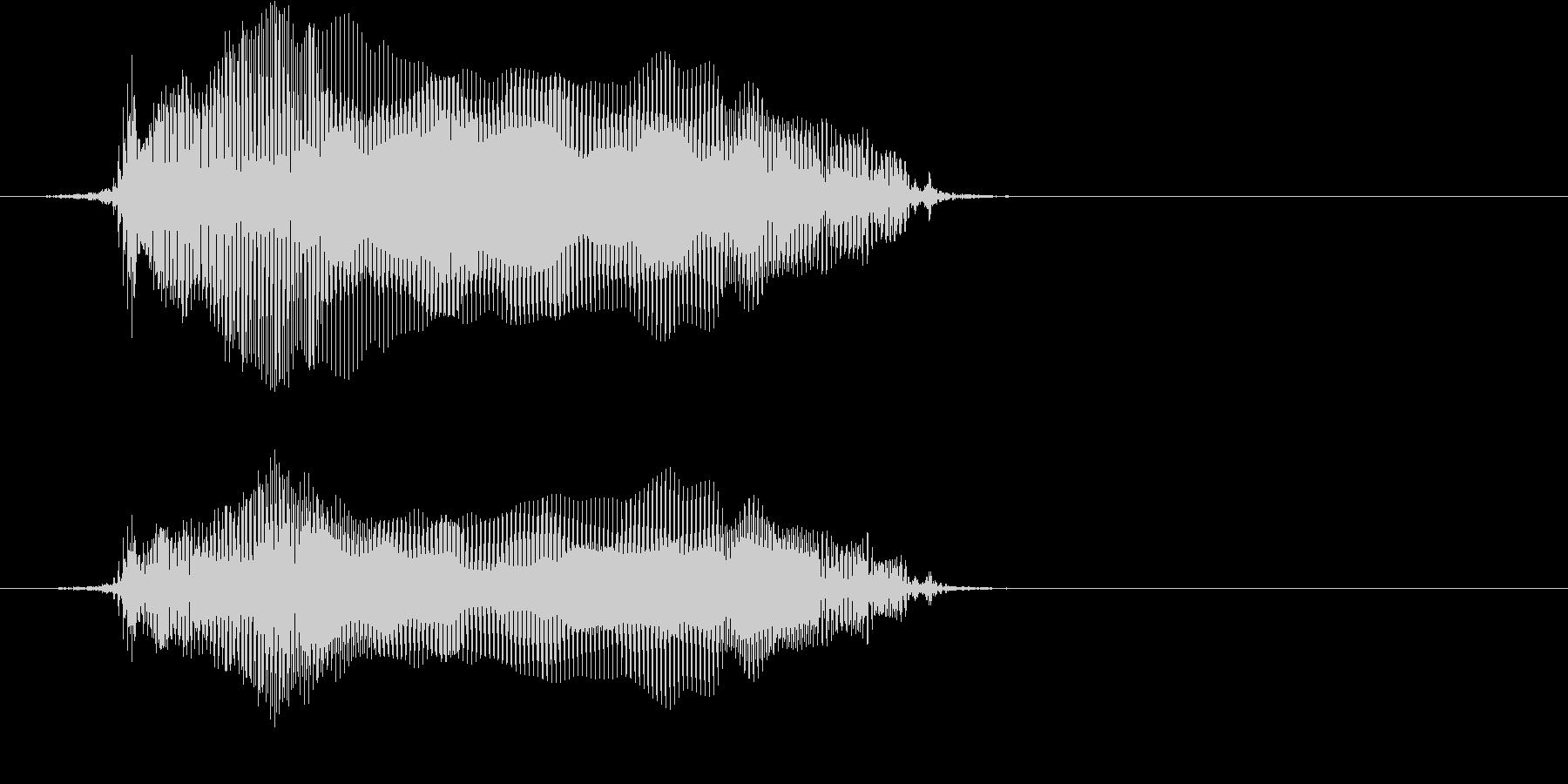 「猫の鳴き声005」にゃーおver4の未再生の波形