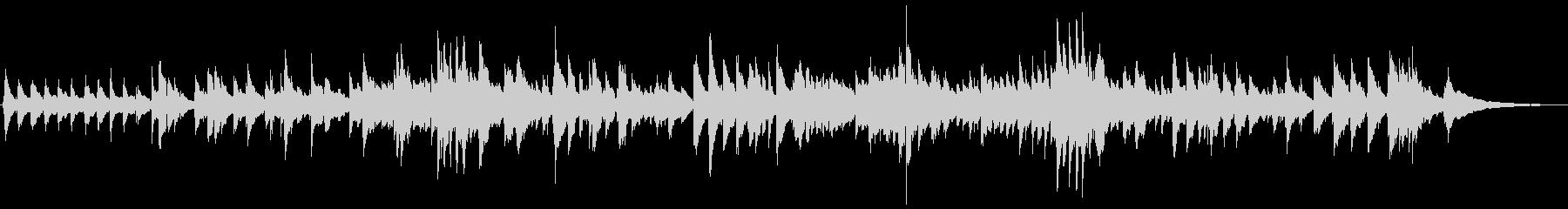 アメイジング・グレイスのギターデュオの未再生の波形