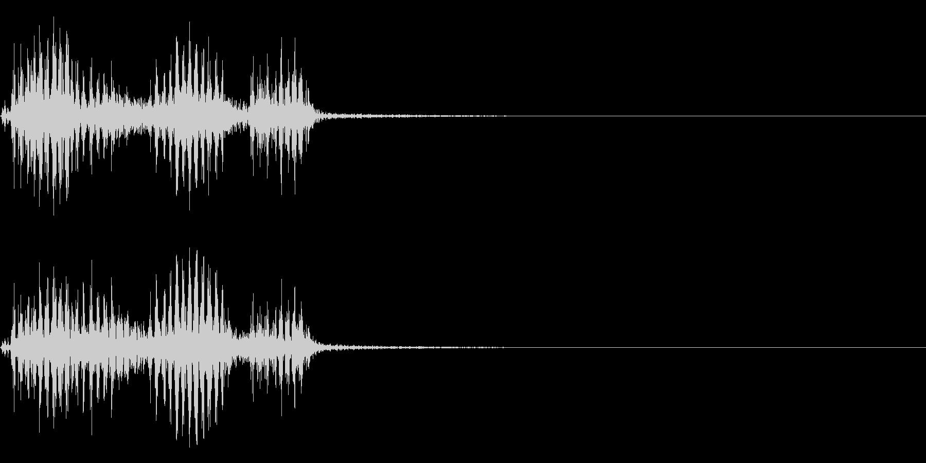【生録音】フラミンゴの鳴き声 31の未再生の波形