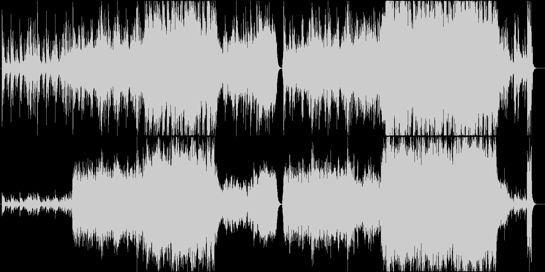 琴線に触れるヴァイオリンの旋律の未再生の波形