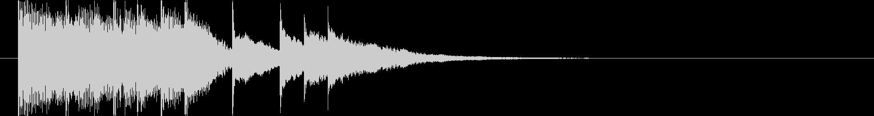 弾ける 前向き楽しいイメージのジングル⑤の未再生の波形