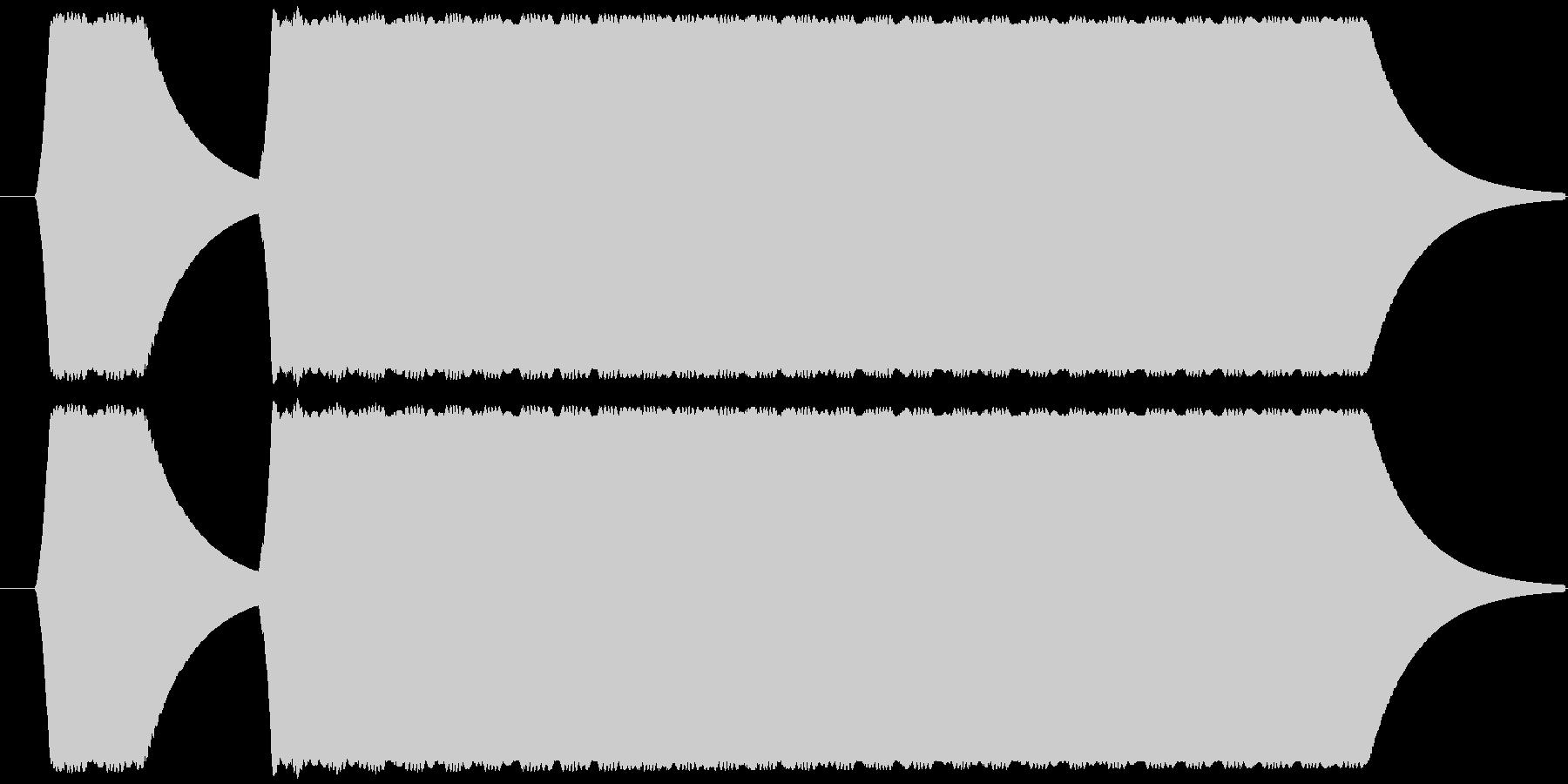 ピーッ、という審判のホイッスルですの未再生の波形