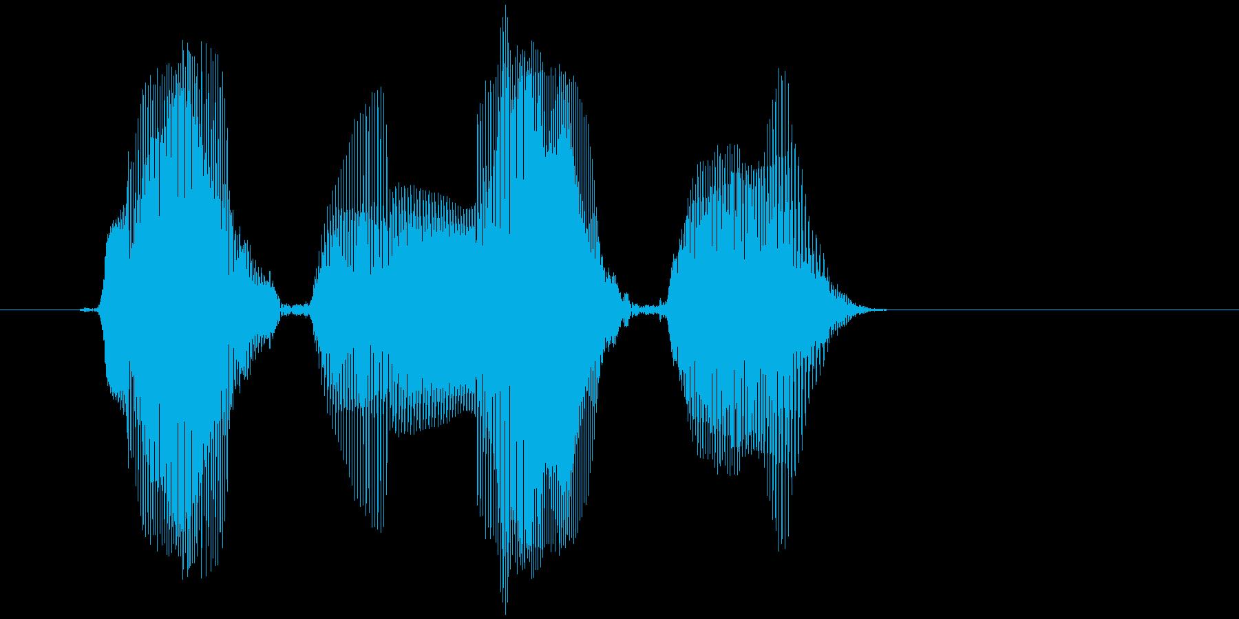 「モグモグ」の再生済みの波形