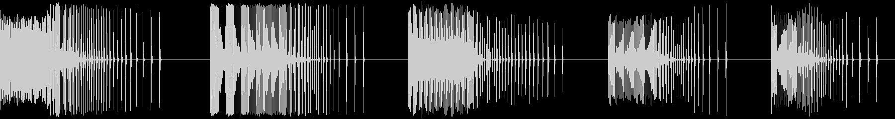 高速スピン、5バージョン、スピニン...の未再生の波形