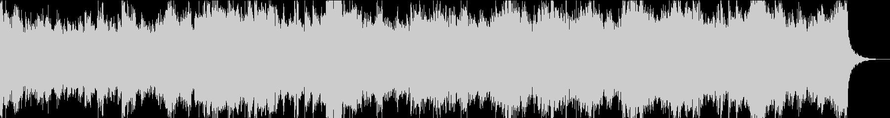 30秒でサビ、電子音さわやか/静かめの未再生の波形
