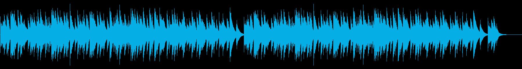 豪華なオルゴールの感動バラードの再生済みの波形