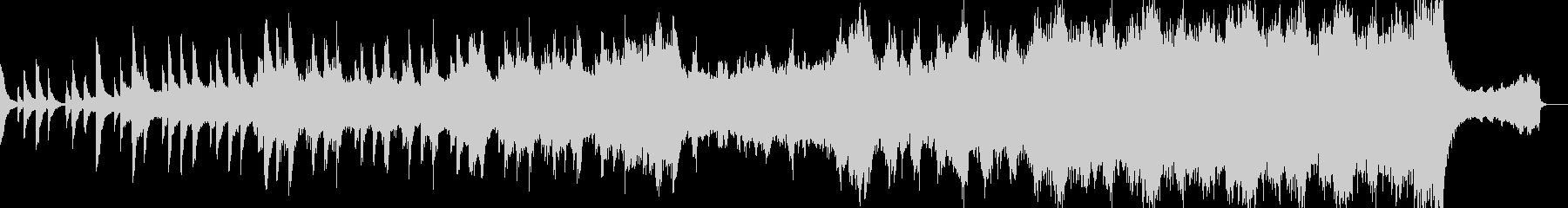 シリアスなストリングスBGMの未再生の波形