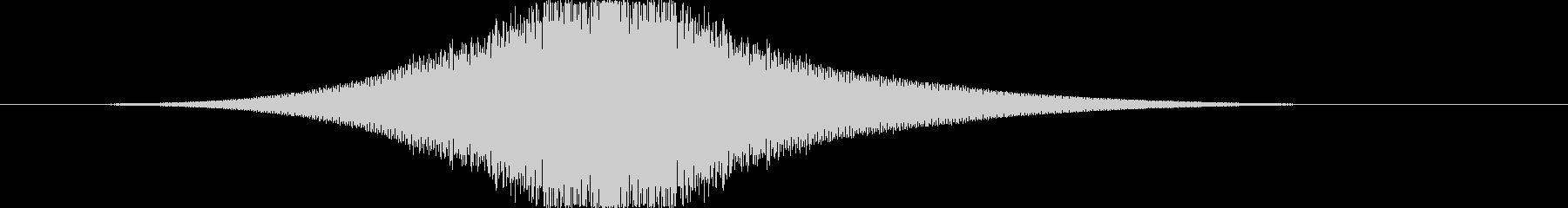 フェード/インパクト/銃声/大きくなるの未再生の波形