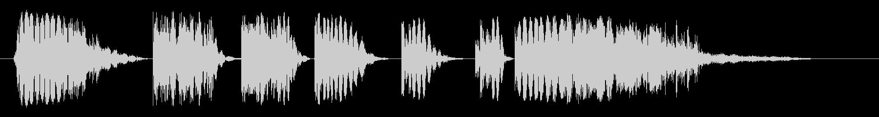 スタッターアクセント1の未再生の波形