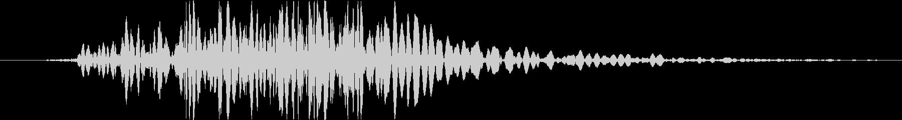 大型ブレーカースイッチ:オンまたは...の未再生の波形
