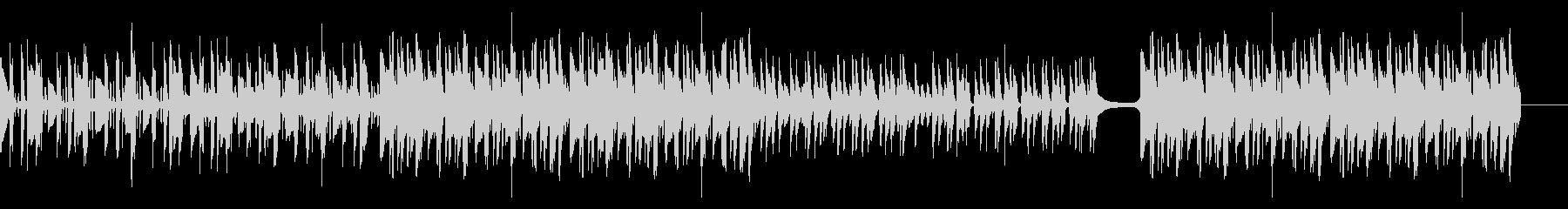 ほのぼのリズミカルなアコギ劇伴の未再生の波形