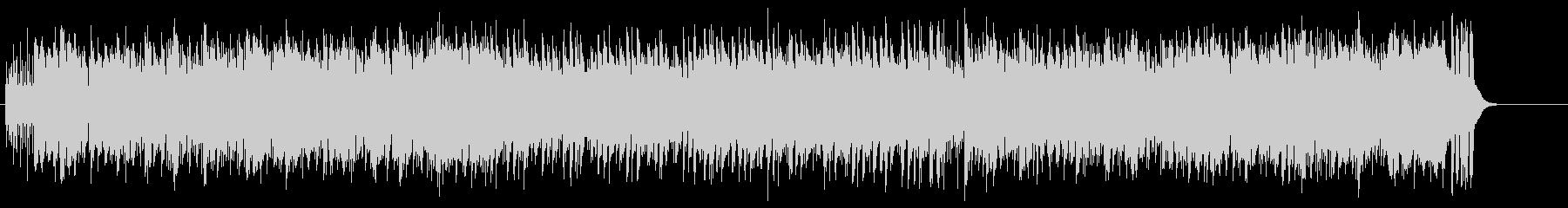 流れるギターリフが印象的なポップロックの未再生の波形