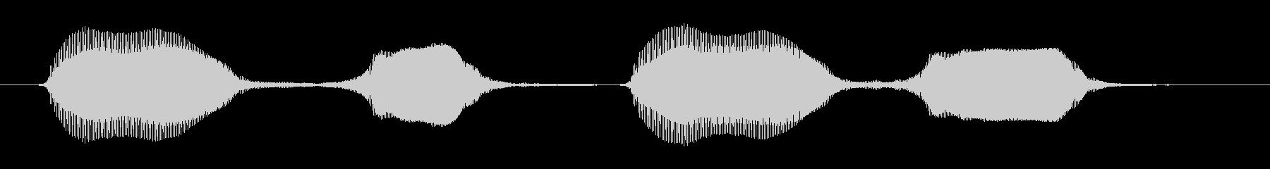 球ホーン:ダブルトゥートの未再生の波形