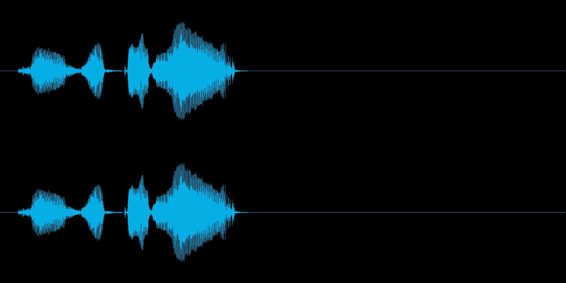 「なんじゃこりゃ」の再生済みの波形