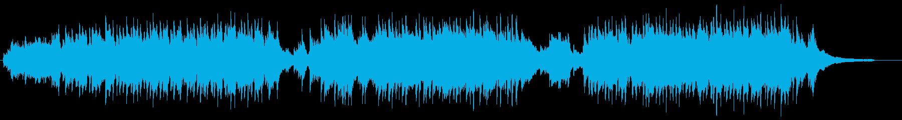 Nostalgic touching romantic piano's reproduced waveform