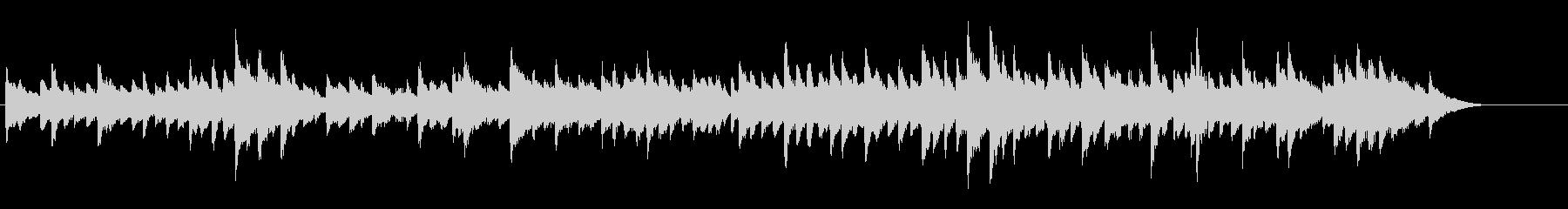 ソナタ「悲愴」第2楽章(ベートーヴェン)の未再生の波形