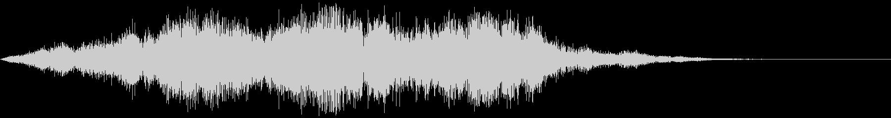 ホラー用重低音の未再生の波形