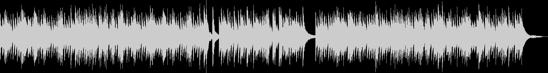 三拍子の少しほのぼのとしたピアノバラードの未再生の波形