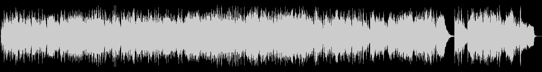 ピアノソロバラードの未再生の波形
