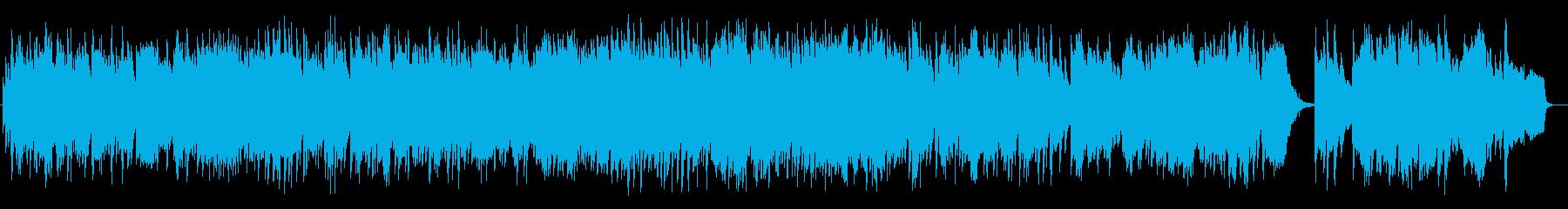 ピアノソロバラードの再生済みの波形
