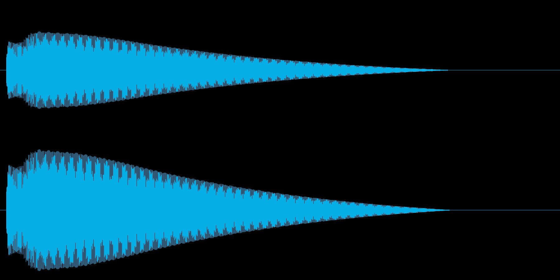 チュィーーンの再生済みの波形