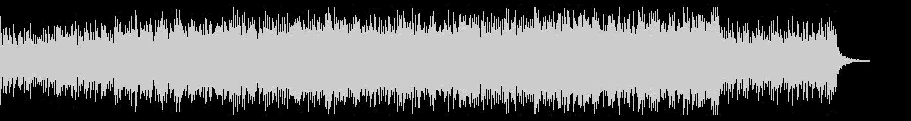 アコギとシンセのダークで悲しい曲の未再生の波形