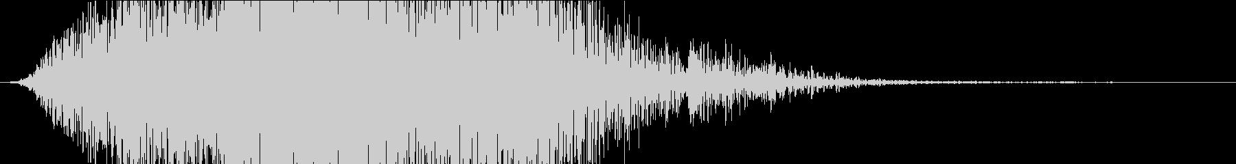 ヘビーメタルクラッシュの未再生の波形