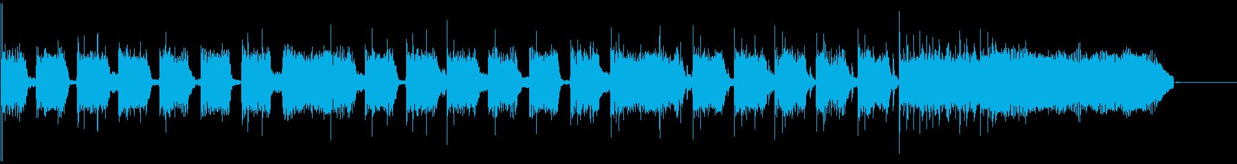 CMなどで使える30秒のロックの再生済みの波形