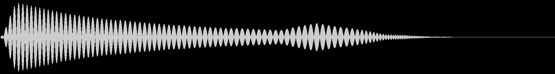 ポウ↓(キャンセル・戻る操作音)の未再生の波形