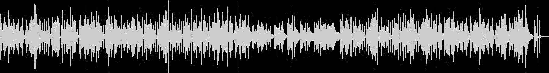 クッキング動画に♪ぽかぽかピアノBGMの未再生の波形